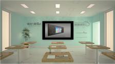 98'' smart E-balckboard
