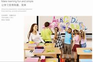 Interactive whiteboard make study more fun