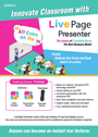LivePage Presenter